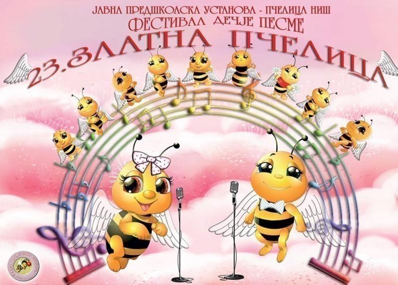 """За малог Уроша, 14 композиција, 28 солиста и два хора на фестивалу дечје песме  """"Златна пчелица"""""""
