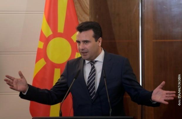 Зоран Заев (архивска фотографија)