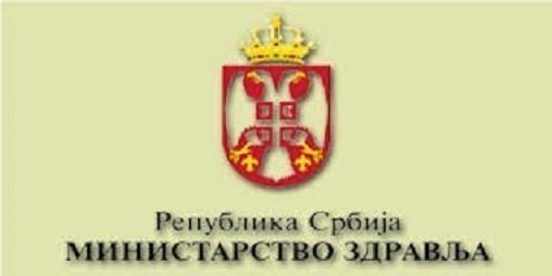 У Србији 12 особа заражено коронавирусом