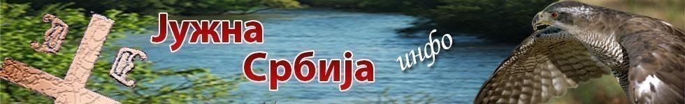 Južna Srbija Info vesti južne Srbije turizam zabava oglasi