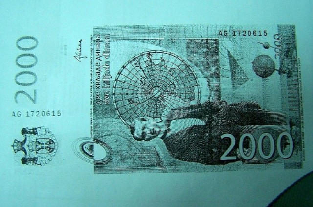 Заплењено 100.000 фалсификованих динара
