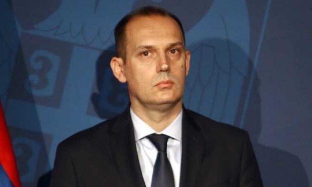 Фото: zdravlje.gov.rs
