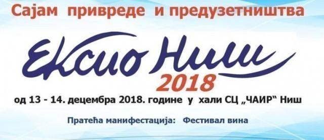 Сајам привреде и предузетништва - ЕКСПО НИШ 2018