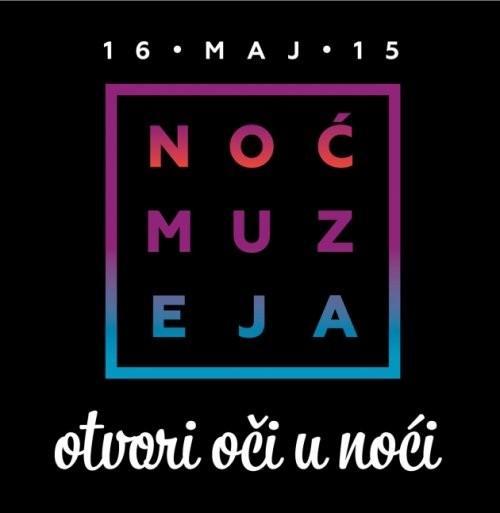 Noć muzeja, Foto: www.blic.rs