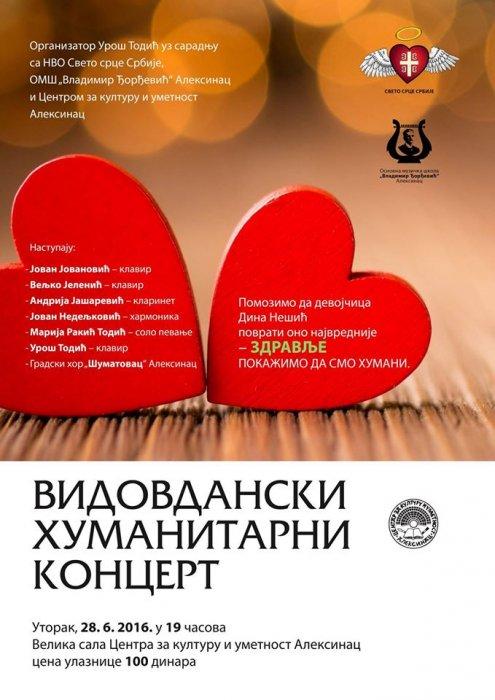 Свето срце организује концерт за оболелу Дину Нешић у Алексинцу