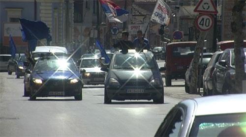 RTV Vranje