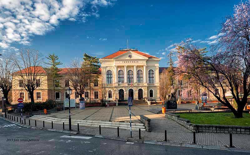 Фото: Гимназија Крагујевац