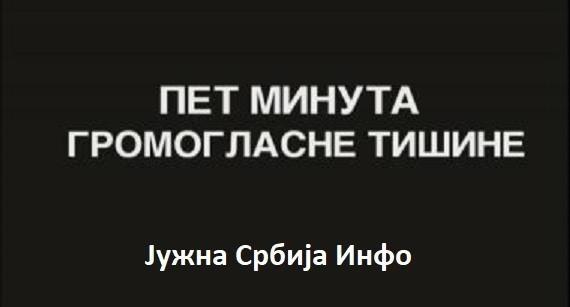 Проглас Удружења новинара Србије (УНС) поводом 3. маја, Светског дана слободе медија