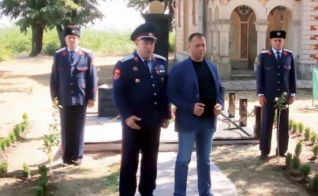 Сећање на козачке добровољце
