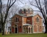 Црква која подсећа на љубав Вронског и Ане Карењине