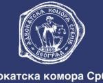 Због најаве усвајања три закона која се тичу спорова грађана са банкама, адвокати обустављају рад 5. јула