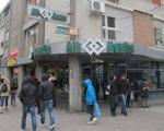 Град Ниш продаје акције АИК банци