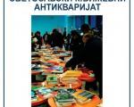 И ове године Светосавски књижевни антикваријат