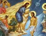 Danas je veliki praznik Bogojavljanje - Θεοφάνεια