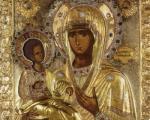 Mir Božji, Hristos se rodi