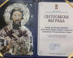 Svetosavska nagrada dekanu Fakulteta sporta i fizičkog vaspitanja Milovanu Bratiću