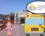 Od maja, turisti u razgledanju Niša panoramskim autobusom