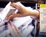 Koje cigarete poskupljuju: Proizvođači cigareta ne mogu da se dogovore o cenama