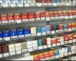 Cigarete poskupele za 10 dinara po paklici