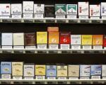 Смешна крађа: Украо раф са цигаретама из једне продавнице у околини Гаџиног Хана