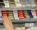 Цигарете поскупљују већ од сутра