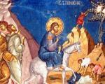 Цвети - Христов улазак у Јерусалим