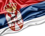 Дан државности Републике Србије