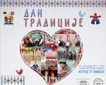 Narodne igre i peme povodom Dana srpskog jedinstva, slobode i nacionalne zastave
