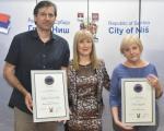 Награда Града Ниша за књижевност за децу и младе