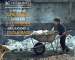 Светски дан борбе против дечјег рада: Крај дечјем раду у ланцима производње и снабдевања!