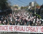 """У Нишу одржан миран протест """"Стоп крвавом насиљу"""" (ФОТО)"""