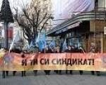 GENERALNI ŠTRAJK I PROTESTI