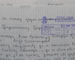Пензионери у акцији: Сакупили 600 потписа против укидања права на бесплатан превоз