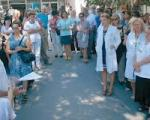 Паника: Рачун Дома здравља у Лесковцу блокиран