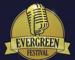 Почиње 2. Евергрин фестивал у Нишу