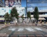 Počela sa radom fontana na centralnom gradskom trgu, javne česme do kraja nedelje