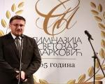 """Gimnazija """"Svetozar Marković"""" obeležila 65 godina rada (VIDEO)"""