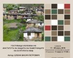 Staroplaninsko selo iz bajke Gostuša, na izložbi u Sofiji