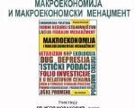 """Šta je BDP, šta inflacija, saznajte na promociji knjige """"Makroekonomija i makroekonomski menadžment"""""""