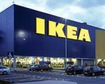 Ikea dolazi u Niš