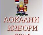 Бирачка места на којима ће бити поновљено гласање у Нишу