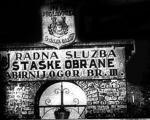 Jasenovac: Dan sećanja na žrtve holokausta u Drugom svetskom ratu