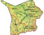 Кратка историја пропасти југоисточне Србије