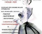 Прокупље: Конкурс из области текстилног модног дизајна и савременог одевања