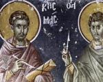 Данас су летњи Свети Врачи - Свети Козма и Дамјан