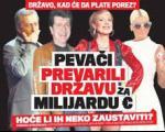 Избегавају порез: Певачи преварили државу за милијарду евра
