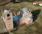 850 година првих Немањиних задужбина у Куршумлији (ВИДЕО)