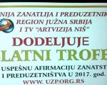Вечерас у Лесковцу најбоље занатлије и предузетници југа Србије