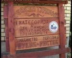 Seoski turizam u Lipovcu