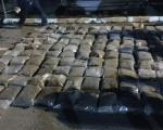Македонац ухапшен код Владичиног Хана са 80 килограма марихуане
